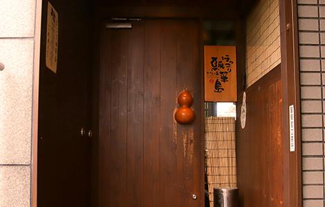 森ノ宮駅からすぐ!お店の入り口はビルの3階です。瓢箪のついたドアを目印にお越しください。