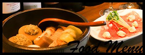 瓢箪島自慢のお料理メニュー